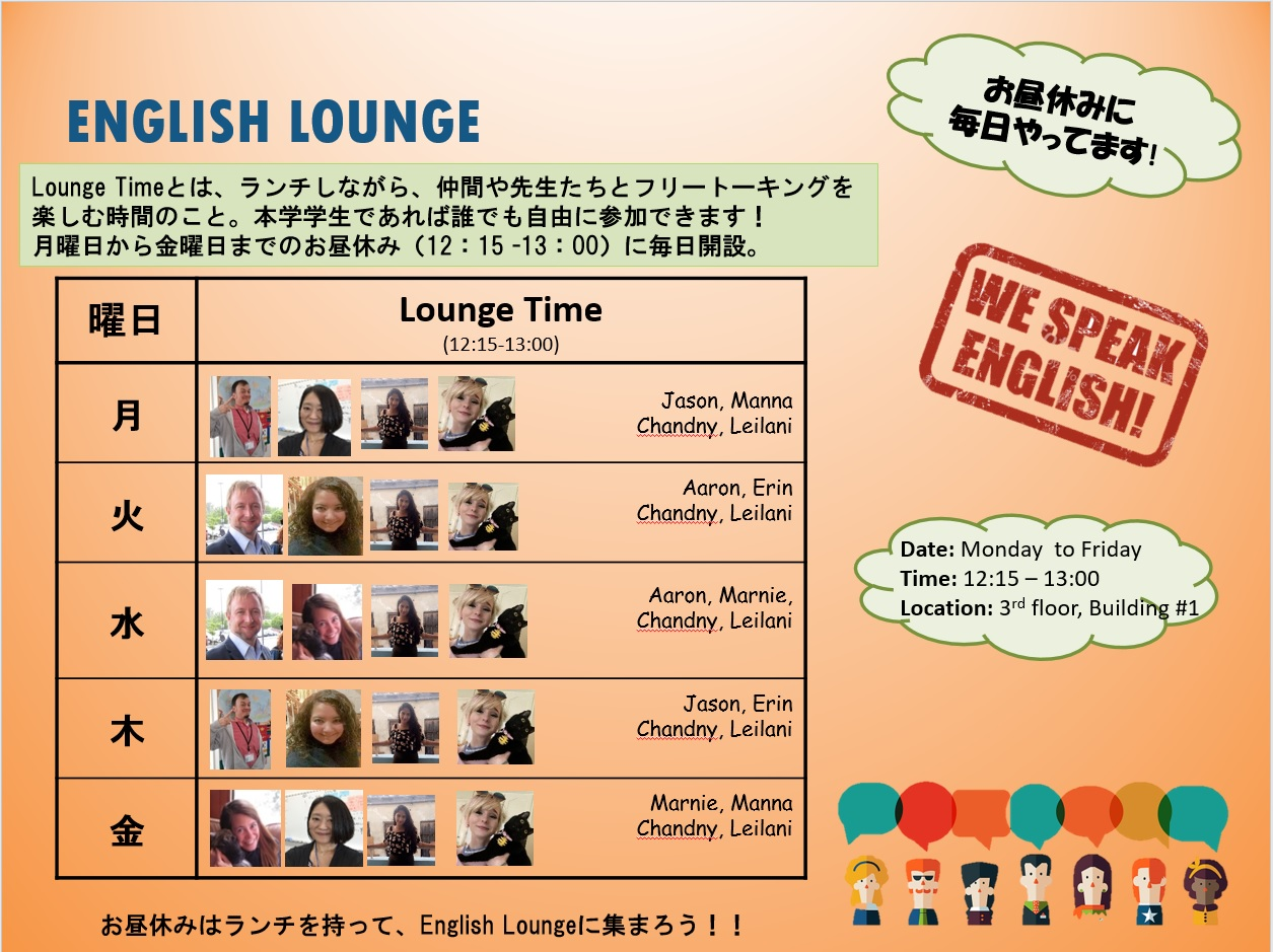 Lounge Time Table2018Fall.jpg